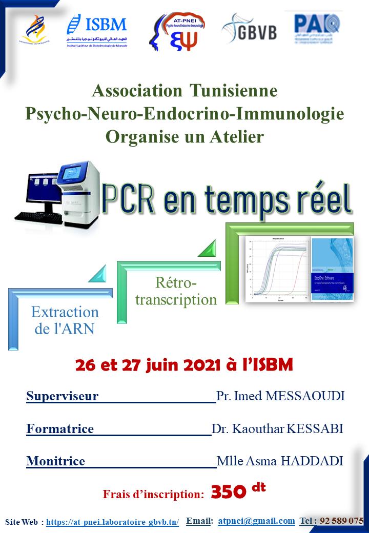 PCR en temps réel 26 et 27 Juin 2021 à l' ISBM